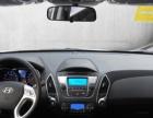现代ix352015款 2.0 手动 GL 两驱舒适型 展车展销