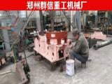 余庆品牌光面砖砖机机械 产量翻倍光面砖砖机