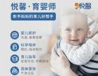 高级催乳培训 广州催乳师培训 专业母婴护理