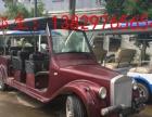 三亚海口出租出售二手朗晴电动旅游观光车二手高尔夫球车 老爷车