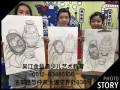 吴江松陵哪里有专业的美术素描班