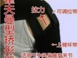 新款医用可调肩托可调护肩气囊肩托关节固定脱臼半脱位
