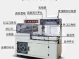 2018万纳新品全自动包装机 多功能豆腐块茶叶真空包装机机械