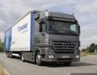 宁波物流公司到全国各地整车零担货运业务