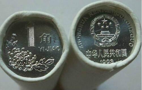大连回收现代金银币,大连收购纸币纪念币,大连兑换邮票银元