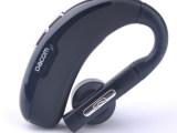 大康M10蓝牙耳机4.0立体声挂耳式音乐 报号一拖二通用型无线耳