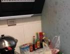 红街酒店式公寓一室一卫一厨 急租