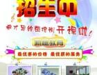 东莞樟木头黄江大朗平面广告设计 服装设计