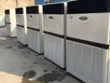 二手格力十匹柜式空調出租出售安裝