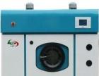 西安干洗店加盟-西安洗涤设备-西安水洗房设备-干洗
