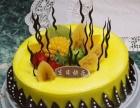 梧州微信订蛋糕专业蛋糕预定万秀区各种蛋糕送货上门