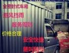 五菱厢式货车承接各种仓储拉货运输服务