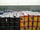 青岛求购过期油漆油墨树脂松香橡胶颗粒溶剂油