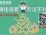 天津国际伦敦银代理返佣日方案