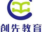 深圳华新附近哪里可以考工地上用的电工证?具体流程及时间