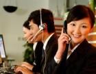 欢迎进入-佛山康派燃气灶-(总部各中心)售后服务咨询电话