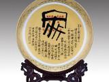 40公分纪念盘子 景德镇陶瓷盘 看盘