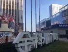 长沙东CBD百万方商业圈写字楼,超级大型娱乐明星投资