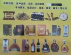 北京回收购物卡 北京购物卡回收