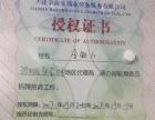 天津海实伟业劳务服务有限公司