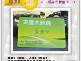 厂家超低价直供胶印卡 精美PVC胶印卡设计/制作