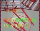 圆管固定桁架圆管简易折叠桁架