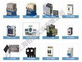 上海人民总代理漏电断路器RMM1L-