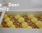 厂家招代理,水果千层,椰子冻,奶酪包,蜂窝煤等产品
