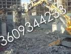 兰州市拆除加固公司房屋改造混凝土静力切割拆除