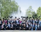 比利时商学院EMBA热招,同济大学上课,2年毕业!