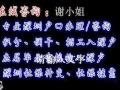 2015深圳户口咨询、积分入户、调干入户、毕业生