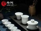 礼盒浮雕龙茶具套组玉瓷浮龙茶具特价 含供应特价功夫