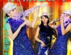 临沂外籍舞蹈 年度晚会 庆典演出 水鼓小提琴演奏