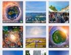 VR全景体验/全景拍摄/航拍720°全景展示