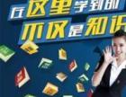 杭州日语培训班,日语培训,日本移民机构哪家好