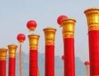 三门峡专业年会活动策划 舞台搭建