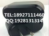 智能手机USB充电头器 电源适配器500mA 安卓智能机直充通用