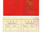 重庆今成教育专业代理中高级工程师职称评审机构