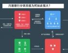 微微商城微分销系统开发
