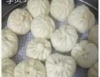 石家庄晋州学包子板面烧饼麻辣就来金麦佳小吃培训学校
