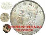 垫江大清铜币鉴定铜币鄂十文市场价格能卖多少