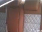 铜仁汽车真皮及内饰整车改装设计。