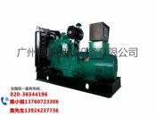 广州柴油发电机组厂家直销珠海上柴发电机