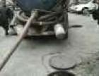 红阳化粪池清理市政排污管道清淤雨水管道疏通污水井隔油池清掏