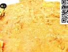 沈阳熊二脆皮玉米很好吃 小吃界王者