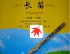 长春最好的古筝长笛 竹笛 葫芦丝 箫 埙 声乐培训
