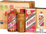 茅台酒价格北京回收各种新老茅台酒上门鉴定开价