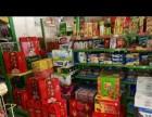 急出兑正在营业超市