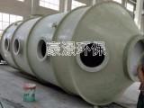 山东玻璃钢净化塔 氮氧化物洗涤塔 氨氮吹脱塔厂家 豪澋环保