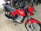 全新摩托车2100起卖 二手车900元 支持分期包送货